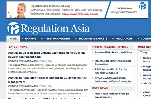 Regulation Asia Screenshot 1
